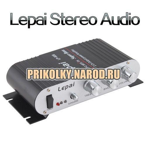 100W LEPAI Мини аудио усилитель Hi-Fi стерео AMP машины, лодки, мотоцикла